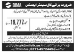 MILVIK Mobile Pakistan Advertisement 2021 Latest Jang Paper