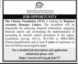 The Citizens Foundation Jobs 2021
