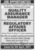 Jang Private Jobs in Lahore - Sunday Newspaper Ads