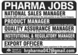 Latest Private Jobs in Pharma - Today Jang Newspaper Ads
