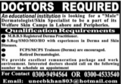 Doctors required in Educational institutions jobs 2021