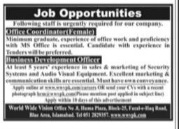 OC & BDO ISB Jobs 2021 Advrts