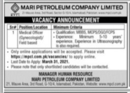 Mari Petroleum company limited jobs advertisement 2021