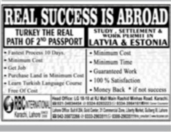 Abroad Jobs 2021 Latest RBC International Advertisement