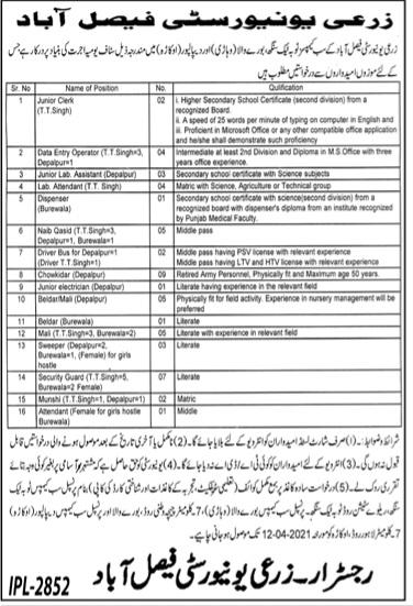 Zari University Faisalabad Admissions 2021