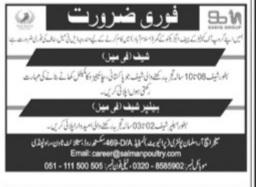 Rawalpindi Jobs 2021 for Chef/Helper Latest Advertisement