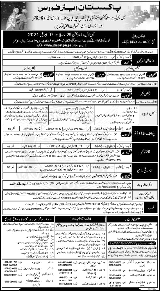 PAF Jobs March 2021 Advrts
