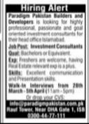 Latest Jobs in ISB - Paradigms Pakistan Builders & Developers Advertisement 2021