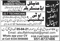 Latest Jobs in Sunday Jang Paper - Al Suffah Hospital Rawalpindi Advertisement
