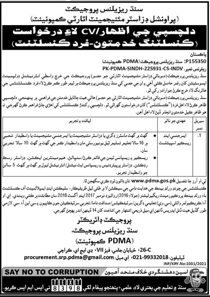 Govt Jobs in Sindh - Emergency and Rescue Specialist Advertisement
