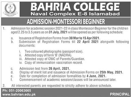 Bahria College Admissions 2021