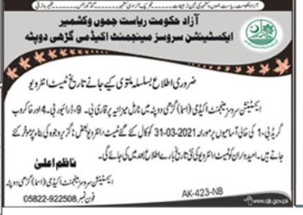 Interview/Test Date Azad Kashmir Extension Services Management Academy Garhi Dupatta