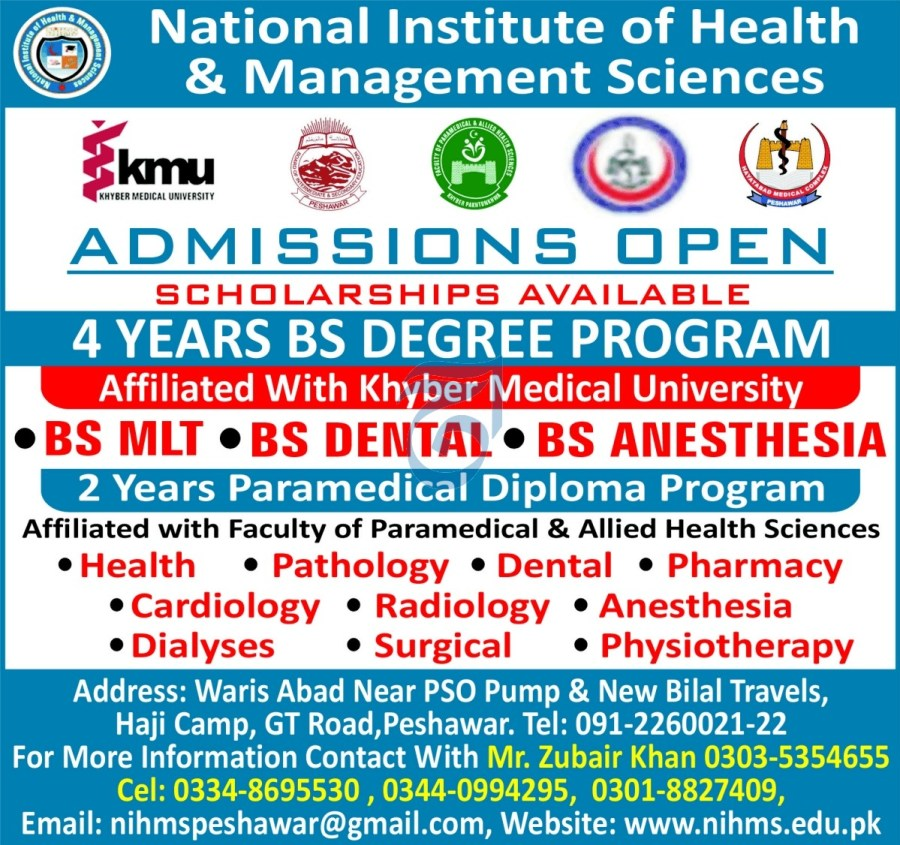 National Institute of Health & Management Sciences Admissions 2021