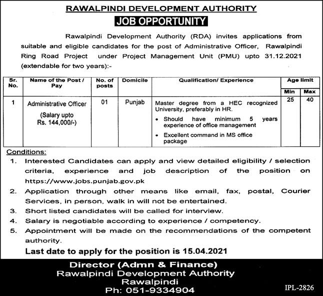 Rawalpindi Development Authority Jobs 2021