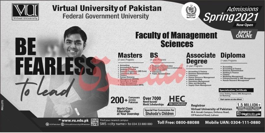 Virtual University Admissions 2021
