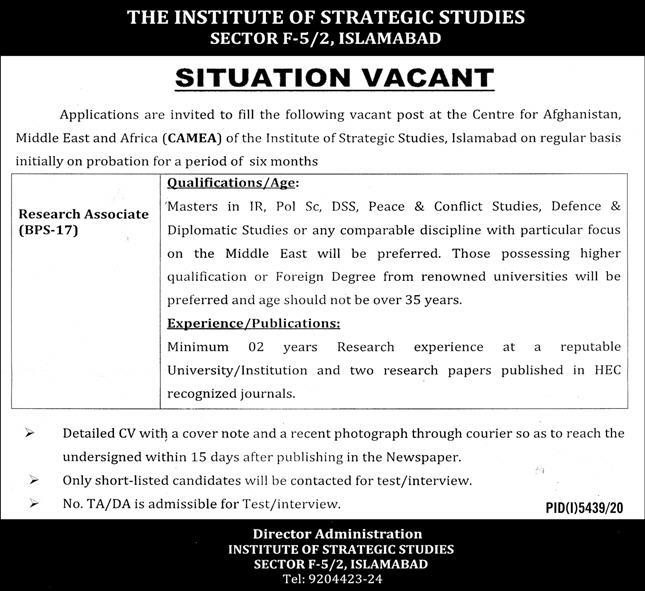 The Institute Of Strategic Studies Sector Islamabad  Jobs 2021