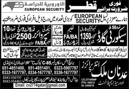 Qatar Jobs April 2021 Latest Express Newspaper