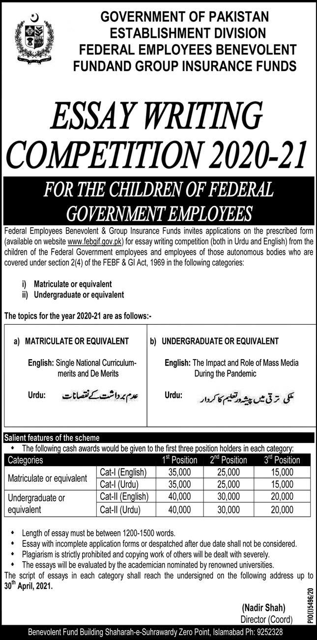 Federal Employees Benevolent and Group Insurance Funds jobs 2021