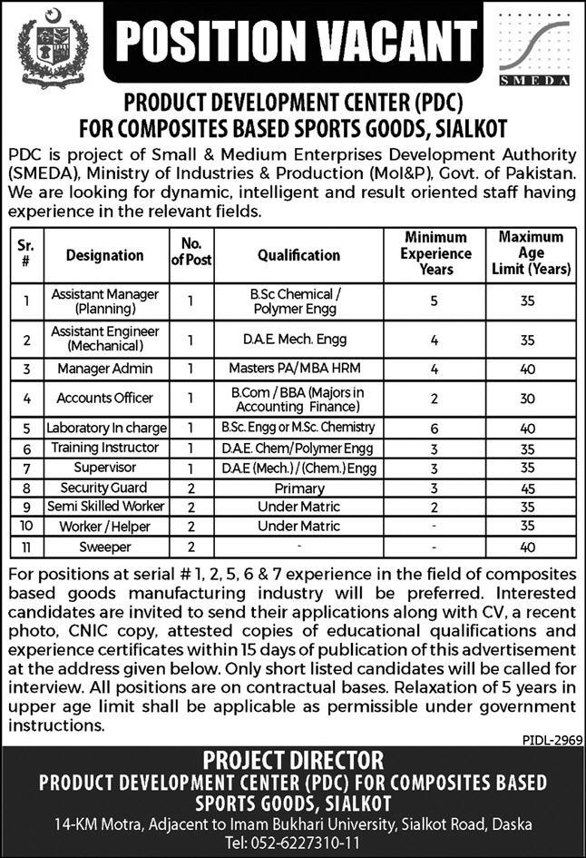 Product Development Centre, Mininstry Of Industries & Production Jobs For Assistant Manager, Assistant Engineer, Manager Admin, Accounts Officer, Supervisor & Others April 2021