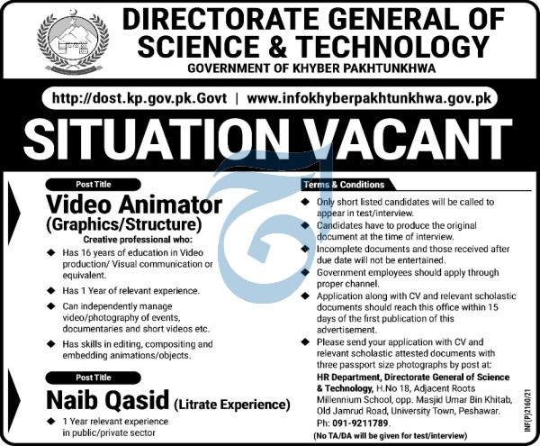 Directorate General Of Science & Technology kpk jobs for Video Animator & Naib Qasid April 2021 Advertisement