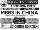 JIUJIANG UNIVERSITY (MBBS) Admissions in China 2021