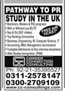 Pathway To PR Study in UK Admissions Advertisement 2021