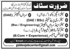 Latest Jobs in Jang Newspaper for Lahore Staff DAE, Bsc, Engineering, Bcom, Graduation