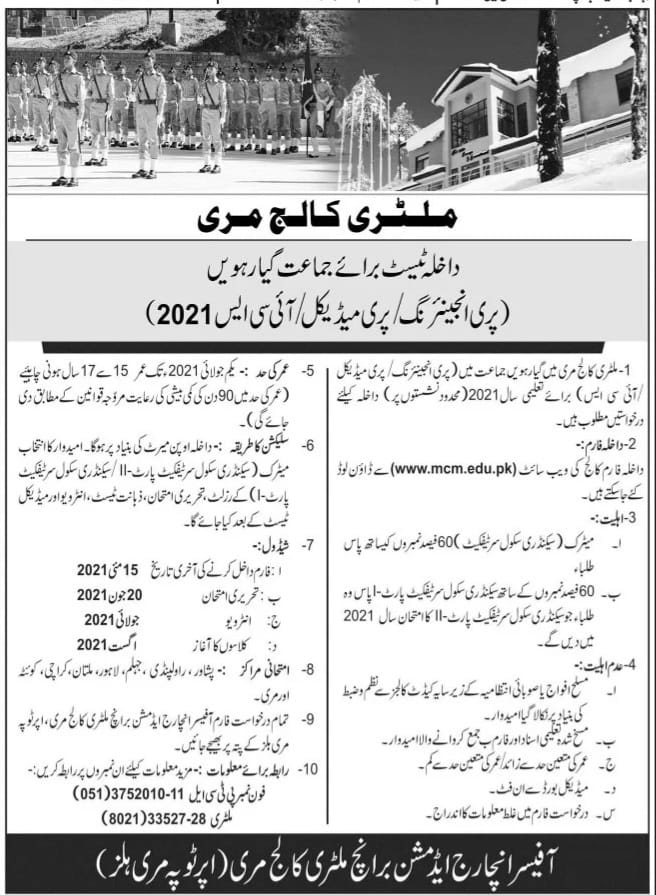 Military College Murree Admissions 2021