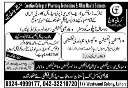 Creative College of pharmacy Technician and Allied Health sciences Admissions 2021