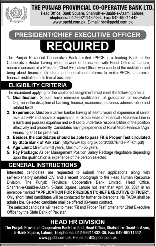 Punjab Provincial Cooperative Bank Ltd Jobs 2021 For President/Chief Executive Officer