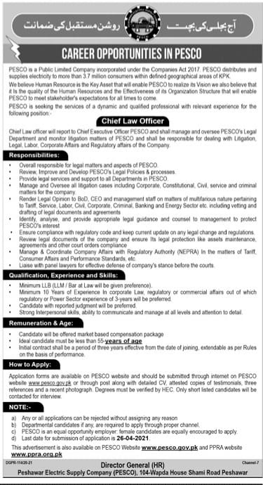 PESCO Jobs 2021 Apply Online
