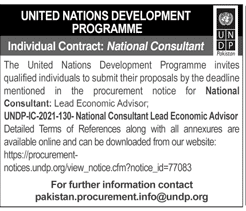 United Nations Development Programme Admissions 2021