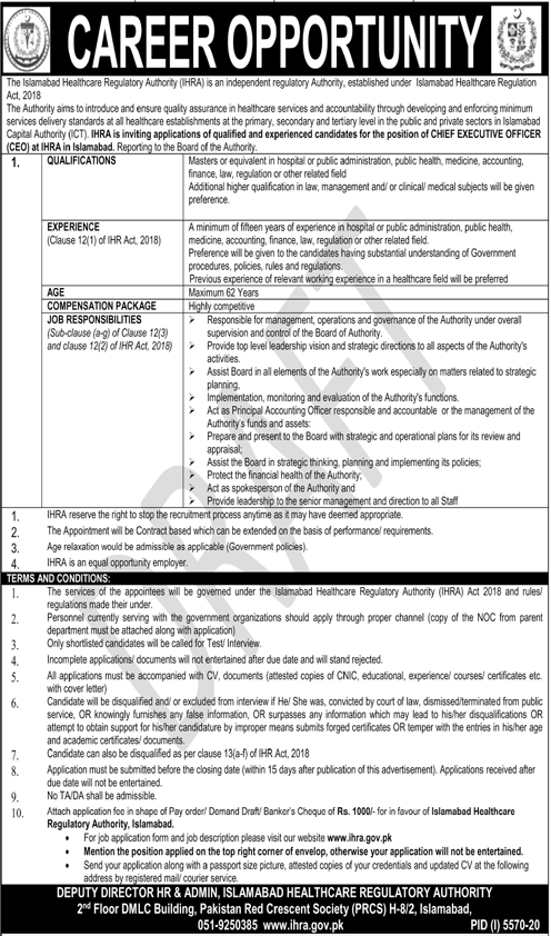 Islamabad Healthcare Regulatory Authority Jobs 2021 Apply Online