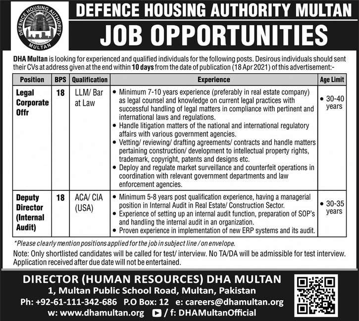 DHA Multan Jobs April 2021 Advrts