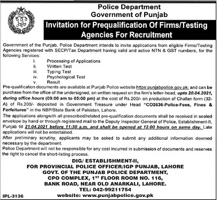 GOP Police Department Invitation For Prequalification of Firms/Testing Agencies Recruitment Admissions 2021