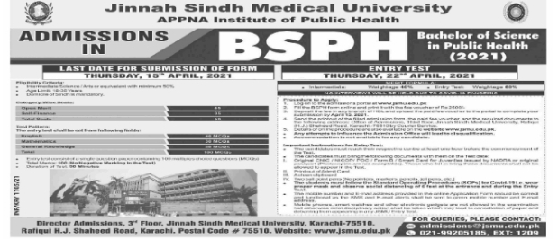 Jinnah Sindh Medical University Admissions 2021