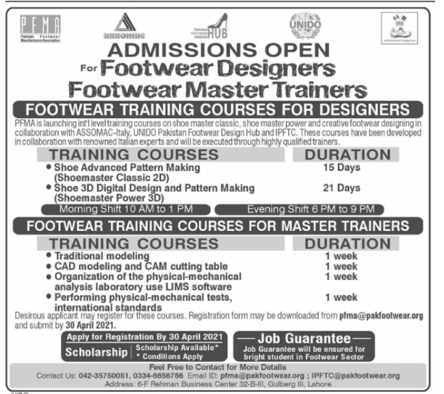 Admission open 2021 For Footwear Designers Footwear Master Trainers Admissions 2021