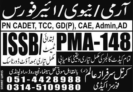 ISSB Test Preparation 2021 For Army, Navy, Air Force Latest