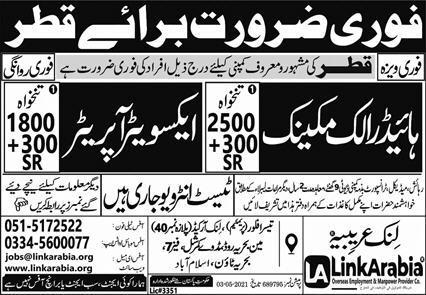 Hydrolic Mechanic and executar Operator Jobs Qatar May 2021 advertisement
