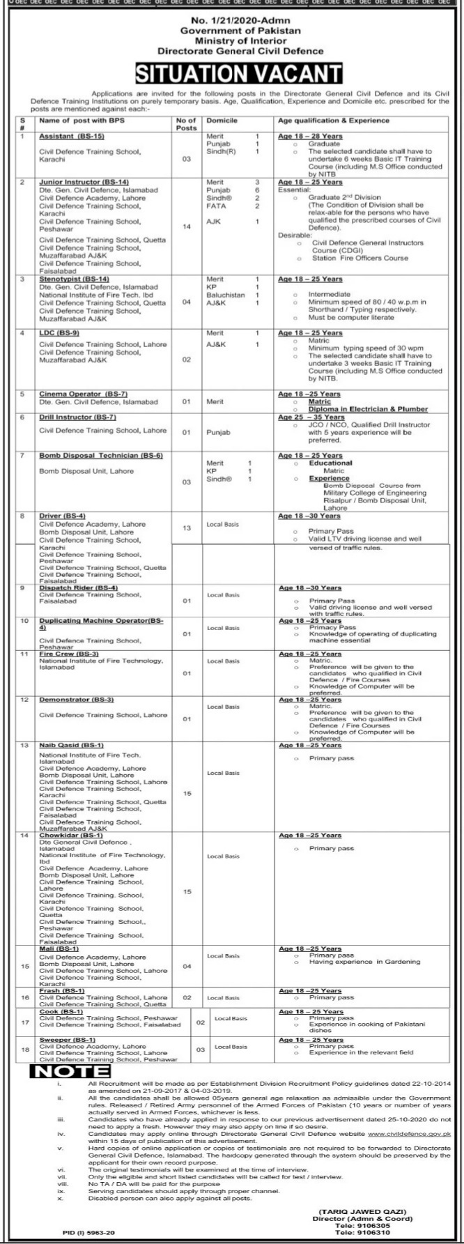 Ministry of Interior Jobs May 2021 Advrts
