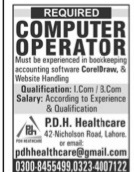 Computer Operator Jobs 2021 May In Lahore Latest Jang News