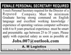 A.M Logistics Karachi May Jobs 2021 For Personal Female Secretary Apply Online Latest