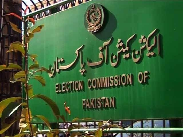 Order for recount of votes in NA-249