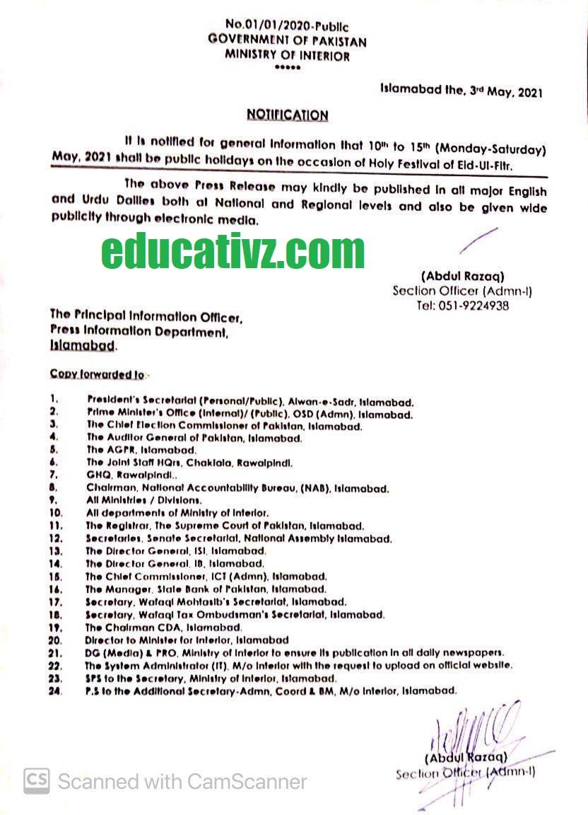 Ministry of interior Pakistan Eid holidays notification 2021