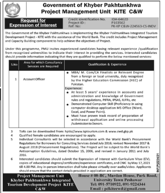 KPK Project Management Unit KITE C&W Jobs 2021 For Account Officer Latest