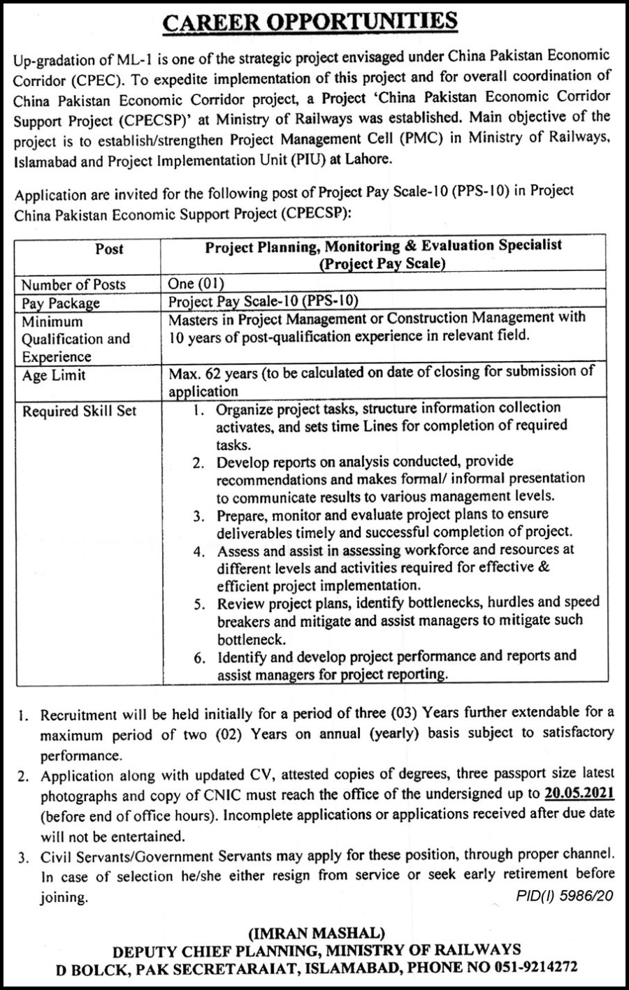 CPEC Career opportunities May 2021 advertisement