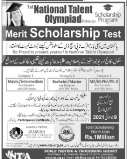 National Talent Olympiad Admissions Open Latest 2021
