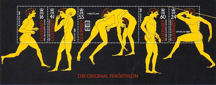 Serie di francobolli per i Giochi olimpici di Atlanta 1996, centenario delle Olimpiadi moderne