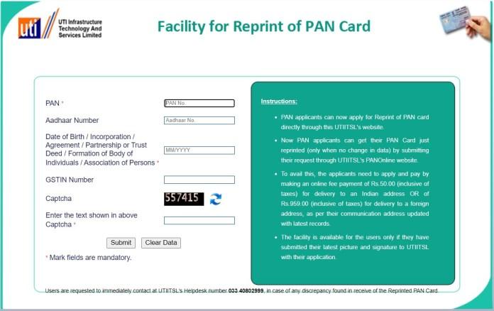 pan card reprint