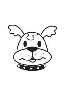 Coloring page Dog Head img 17852 Images